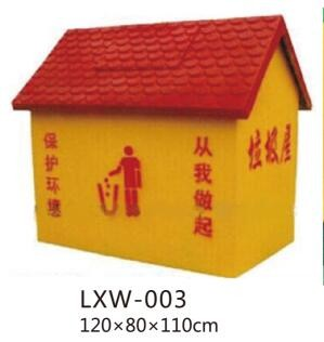 LXW-003